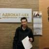попов григорий алексеевич адвокат Знакомься игра, которая