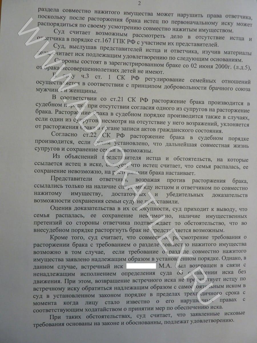 юридическая консультация метро проспект просвещения