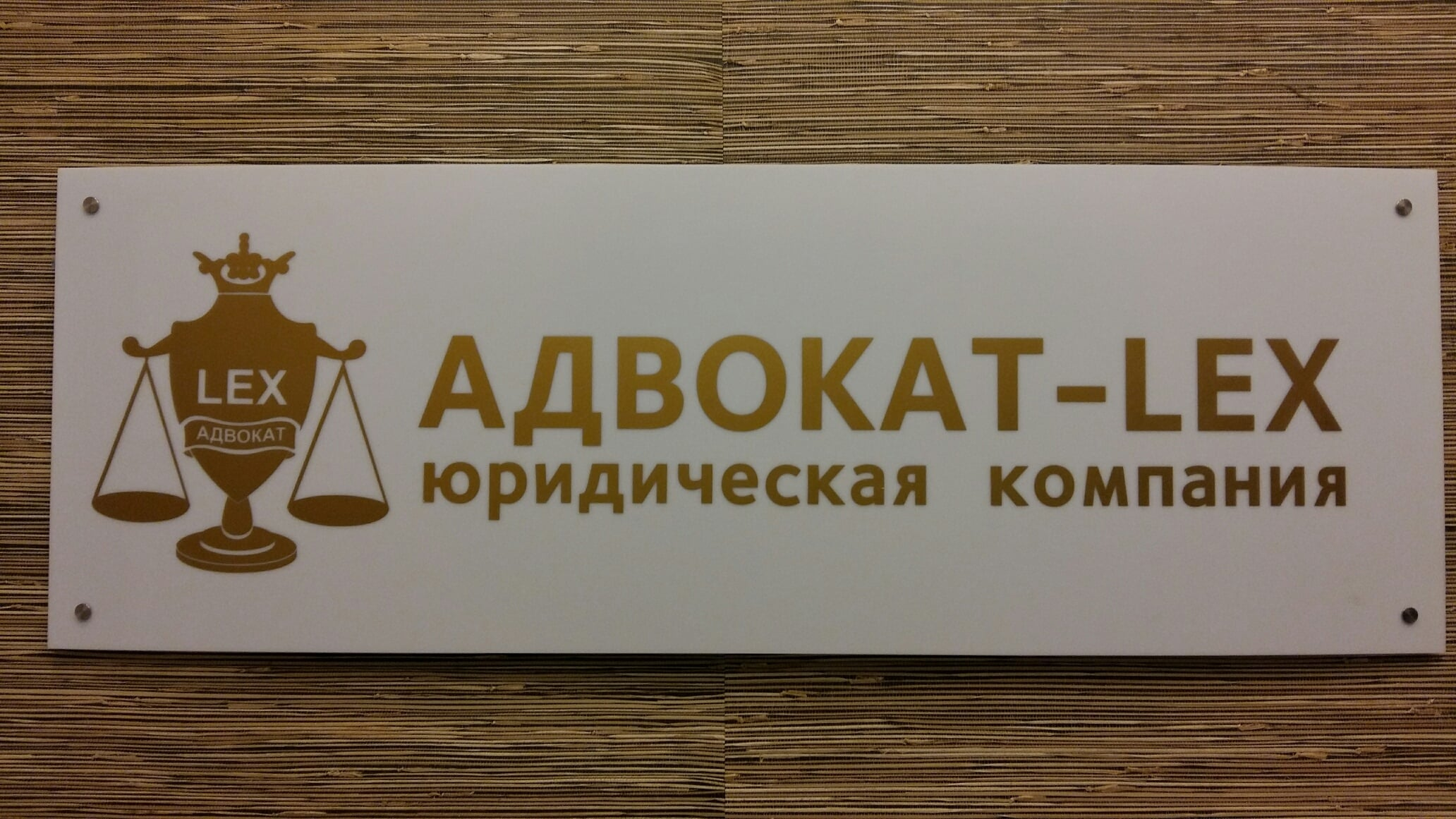 юрист в выборгском районе