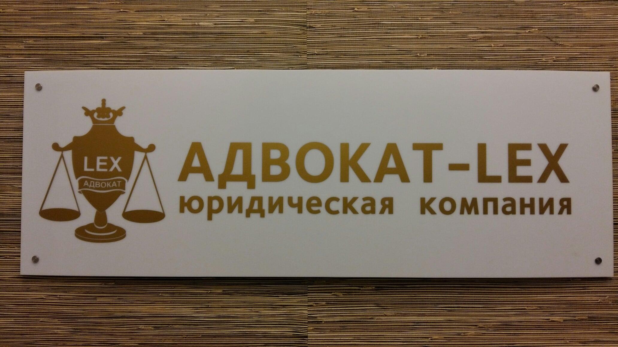 консультация юриста спб фрунзенский район