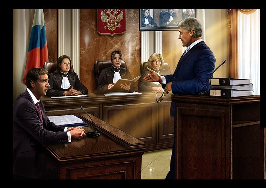 юрист в гражданском суде