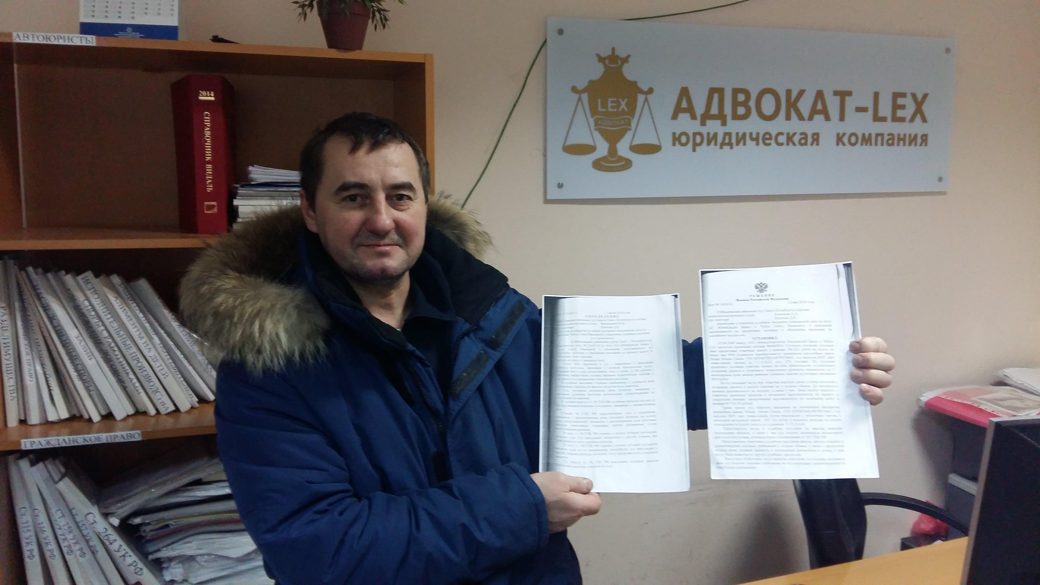 юридические консультация в московском районе