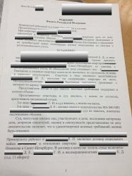 Работа юриста по вопросу не приобретшим право пользования