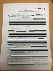 Юристы выиграли дело по взысканию алиментов