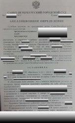 Отказано в иске о расторжении договора пожизненного содержания с иждивением в суде апелляционной инстанции решение оставлено без изменения