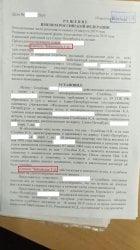 Адвокат признал право пользования квартирой